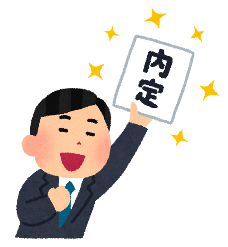 [大阪企業さん]採用決定