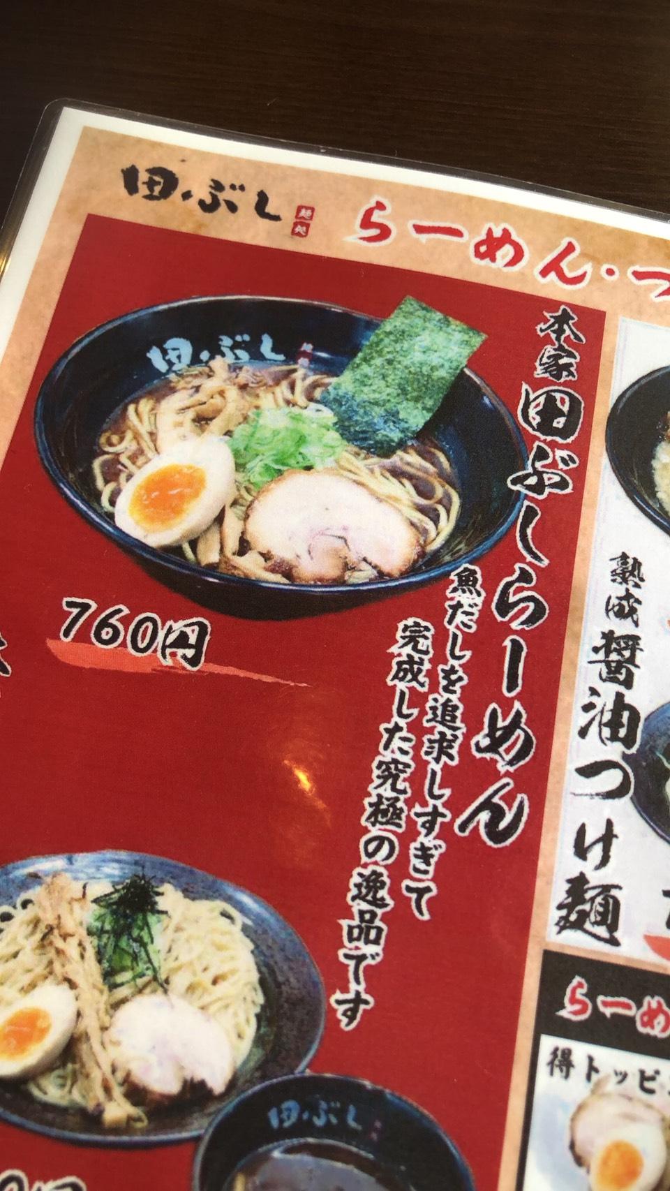 初めての味(≧▽≦)