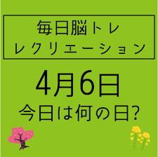 城の記念日!!!